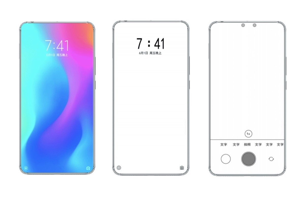 Xiaomi Patent Kamera Display
