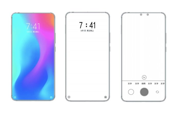 Xiaomi Patent Kamera Display