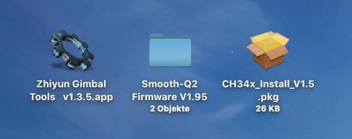 Zhiyun Gimbal Firmware Update Dateien