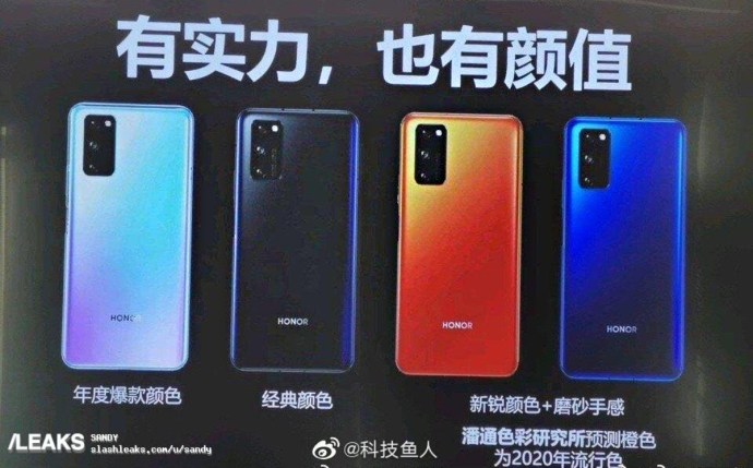 Honor V30 Back Leak