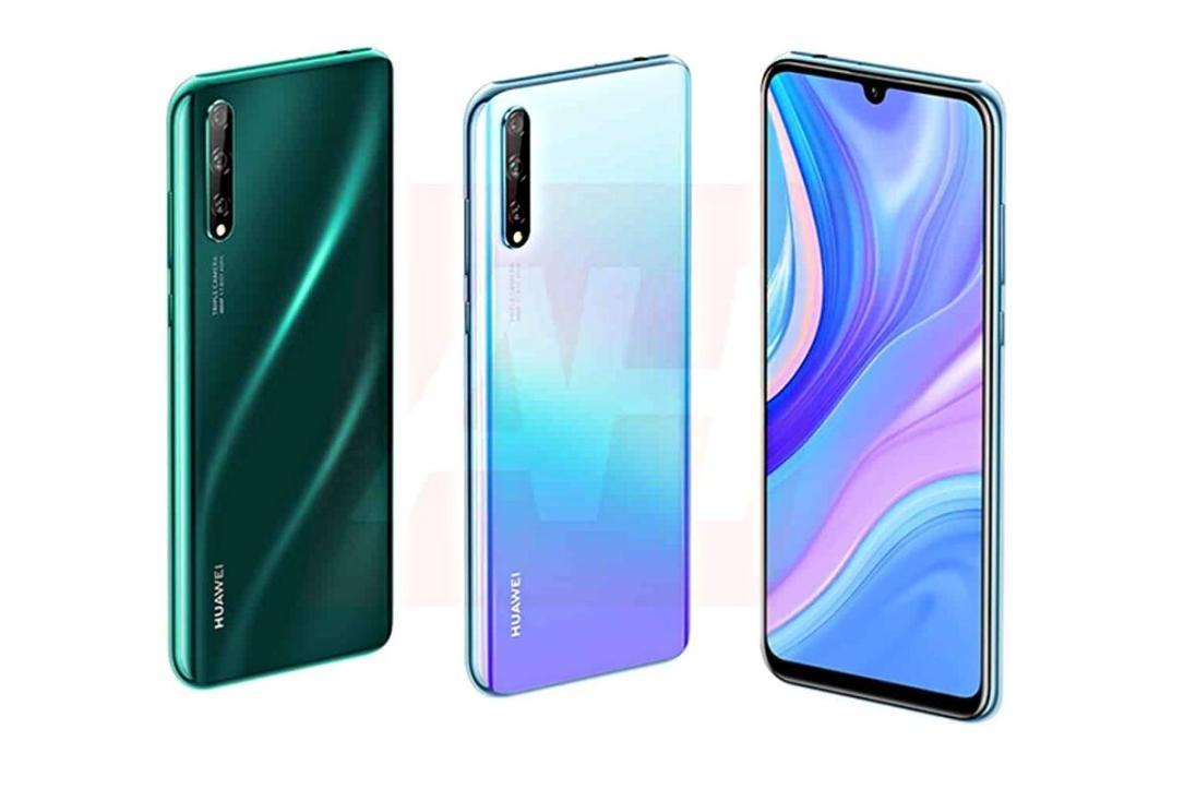 Huawei P Smart 2020 Leak