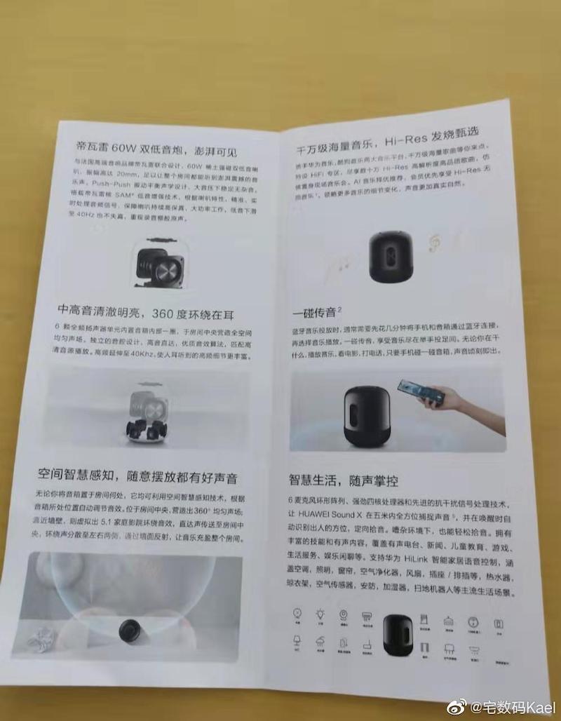 Huawei Sound X Blatt