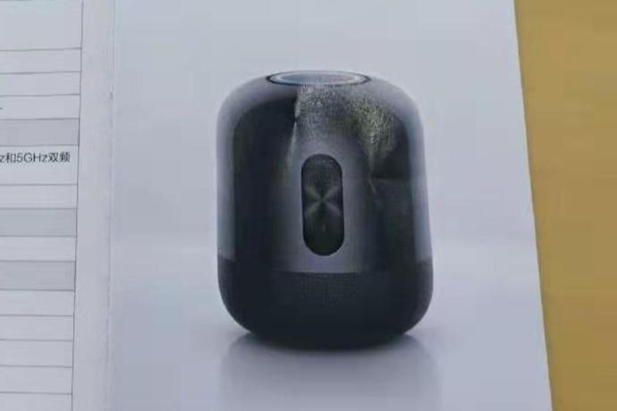 Huawei Sound X Leak