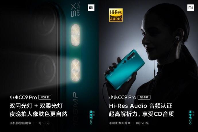 Xiaomi Mi Note 10 Blitz Audio