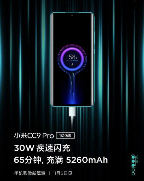 Xiaomi Mi Note 10 Schnelles Laden