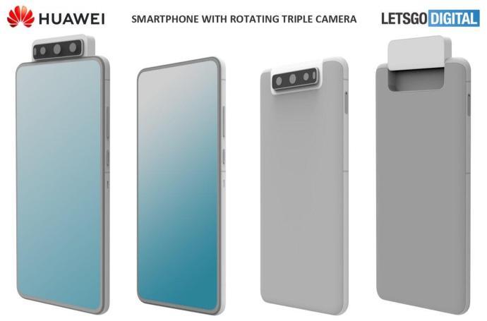 Huawei Patent Kamera Rotierend2