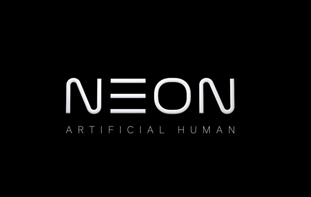 Samsung Neon Logo
