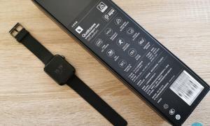 Xiaomi Wear 3100 Verpackung Rueckseite
