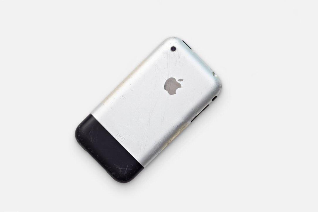 Apple Iphone 2g 2007 Header