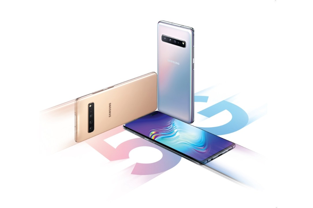 Samsung 5g Header
