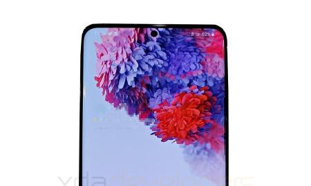Samsung Galaxy S20 Plus 5g Leak Header