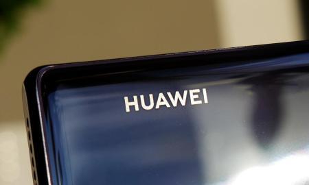 Huawei Logo Klein Header