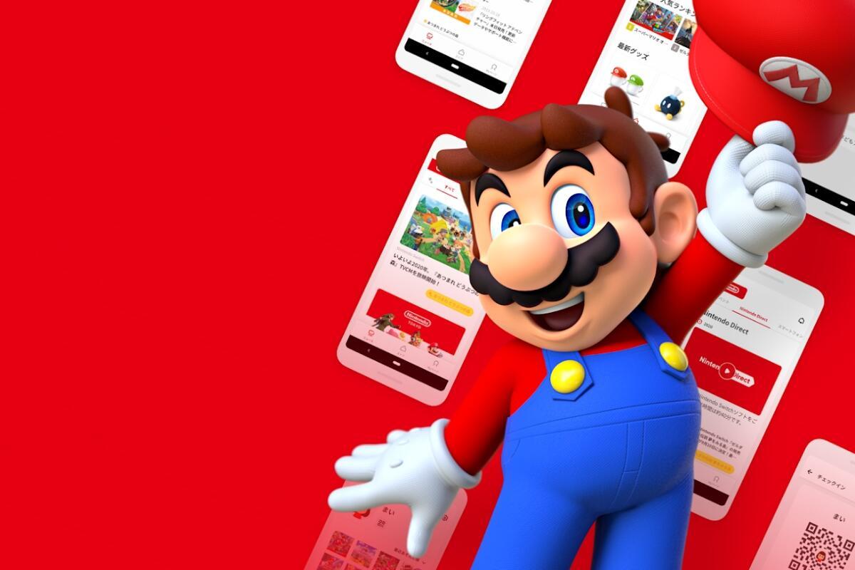 Nintendo App Mario Header
