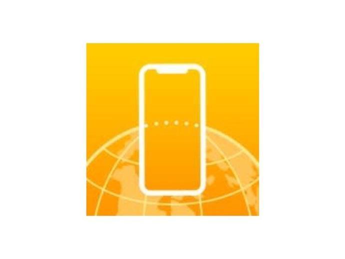 Apple Ar App Logo