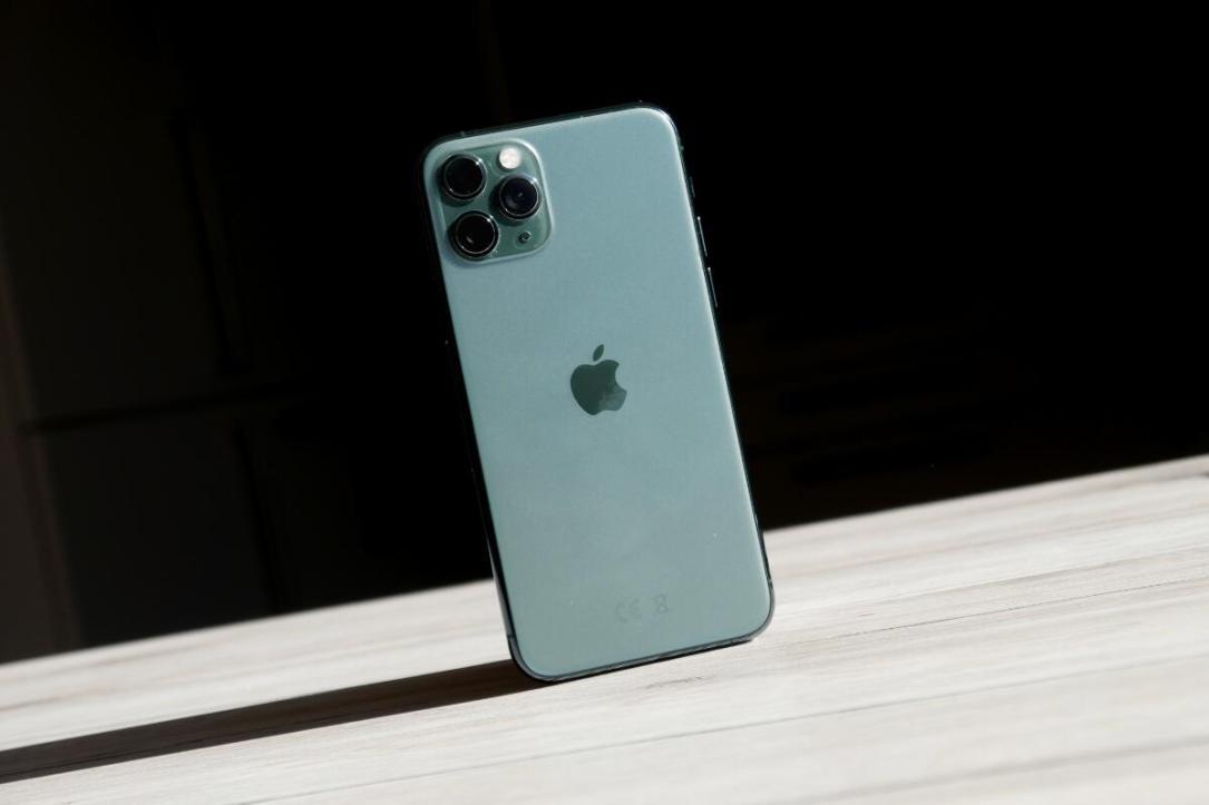 Apple Iphone 11 Pro 2020 Header
