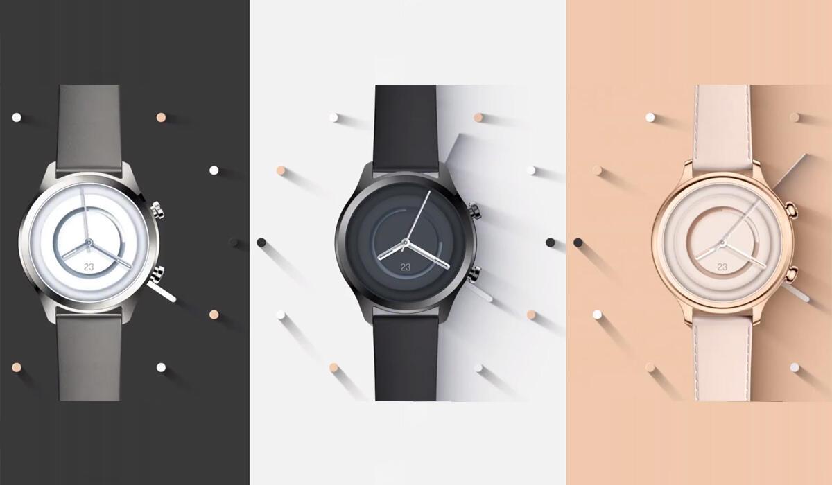 Mobvoi Ticwatch C2 Plus