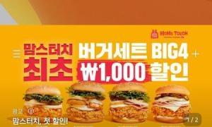 Samsung One Ui 2.5 Werbung