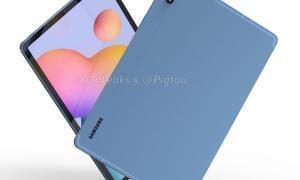 Samsung Galaxy Tab S7 Render 4