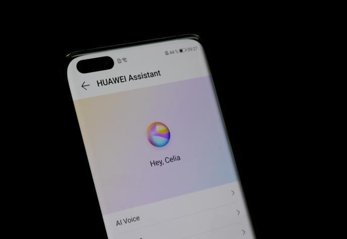 Huawei Assistant Celia Header