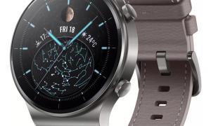 Huawei Watch Gt2 Pro Leak Front