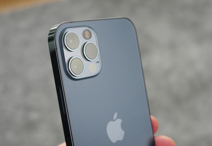 Apple Iphone 12 Pro Kamera