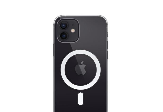 Apple Iphone Magsafe Case Header