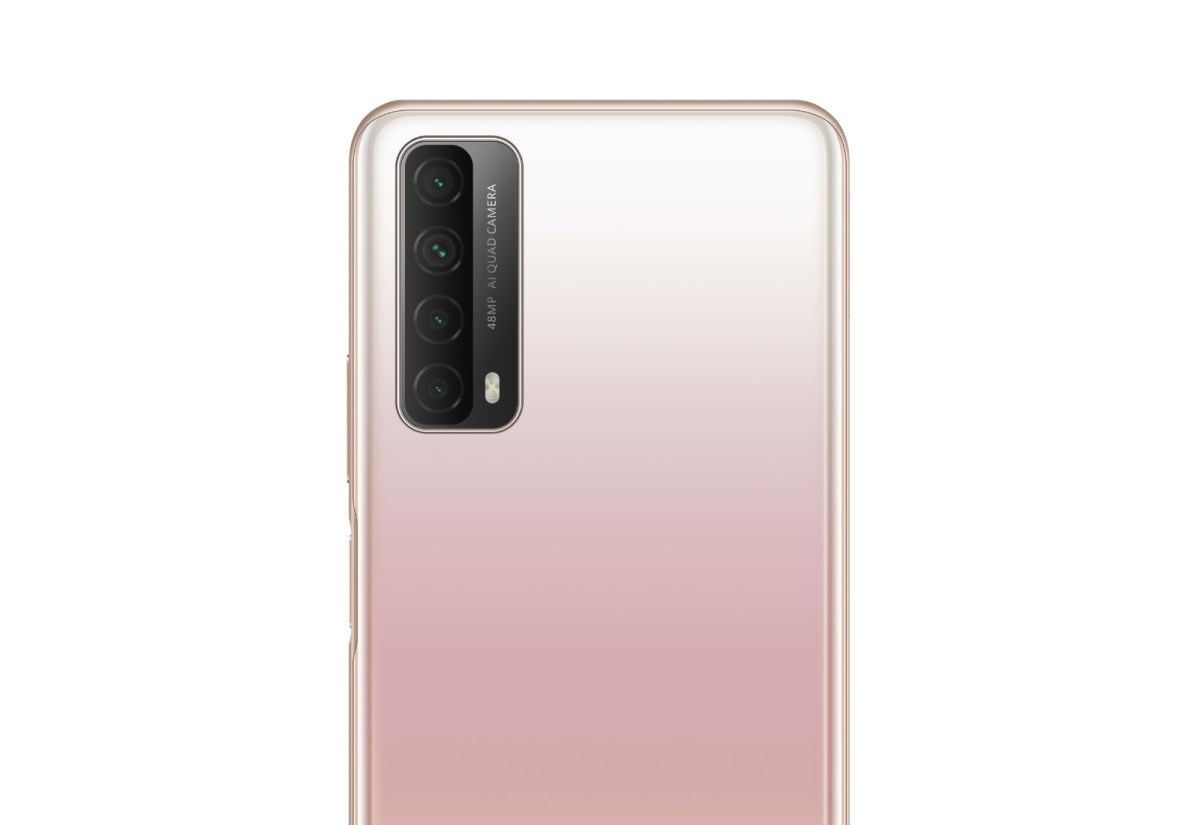 Huawei P Smart 2021 Header