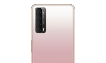 Huawei P Smart 2021 Header