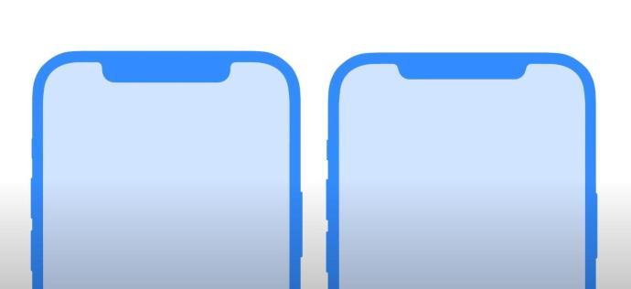 Apple Iphone 12s Notch