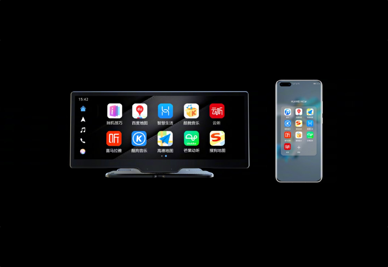 Huawei Hicar Screen Apps