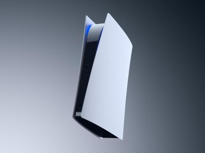 Ps5 Sony Playstation Header