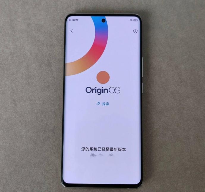 Vivo X60 Origin Os Leak