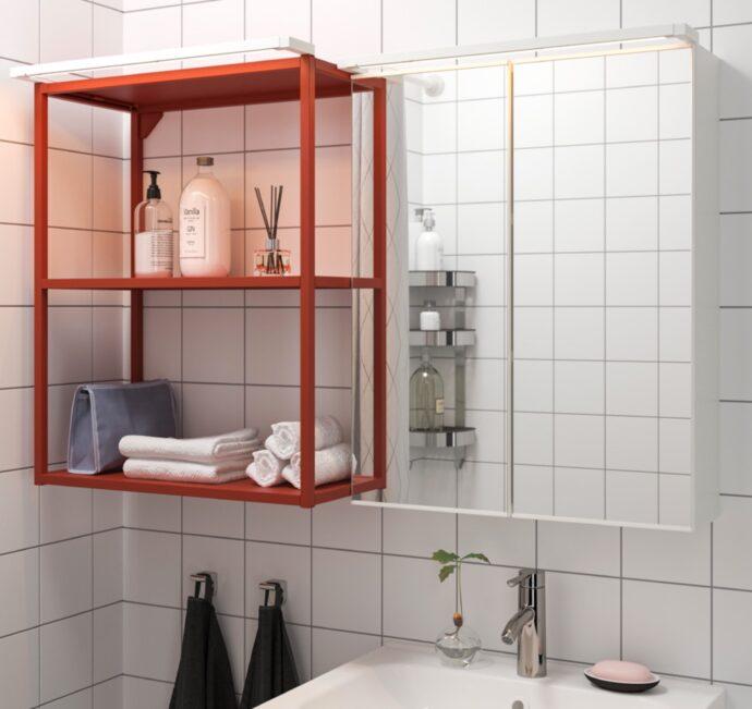Ikea Silverglans Enhet
