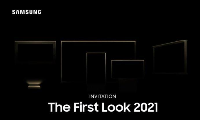 Samsung First Look 2021