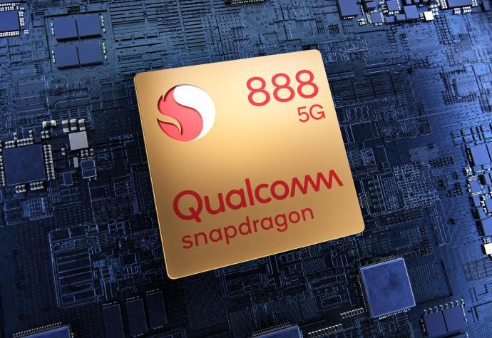 Snapdragon 888 Header