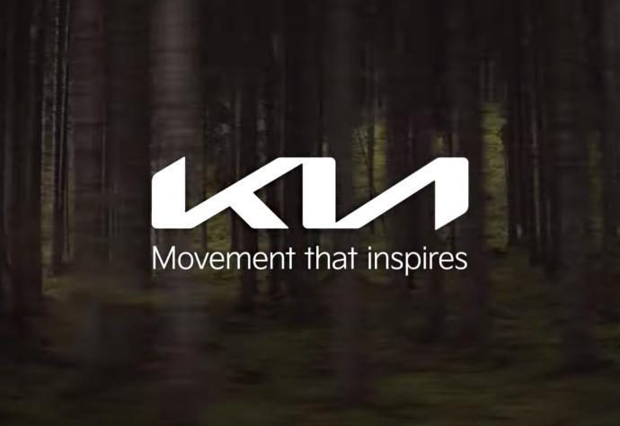 Kia Logo 2021 Header