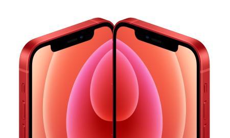 Apple Iphone Fold Mockup Header