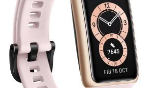 Huawei Band 6 Sakura Pink (2)