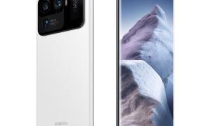 Xiaomi Mi 11 Ultra Weiss