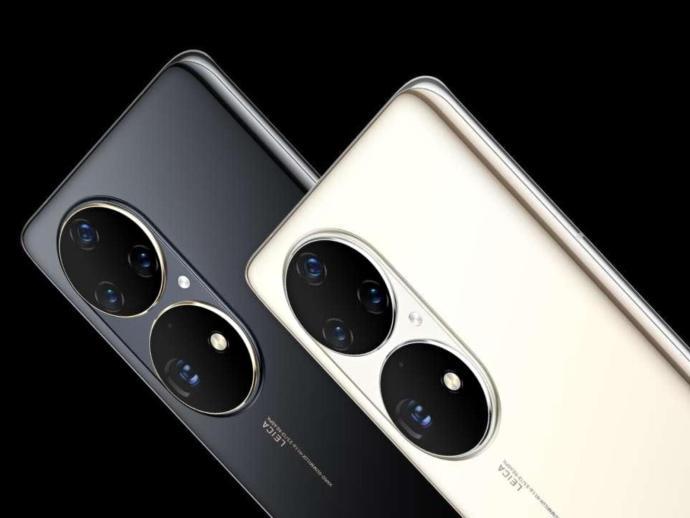 Huawei P50 Header