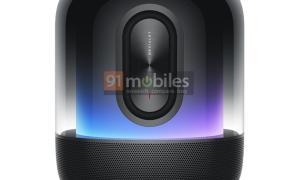 Huawei Sound X 2021 Leak