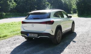 Mercedes Benz Eqa Hinten
