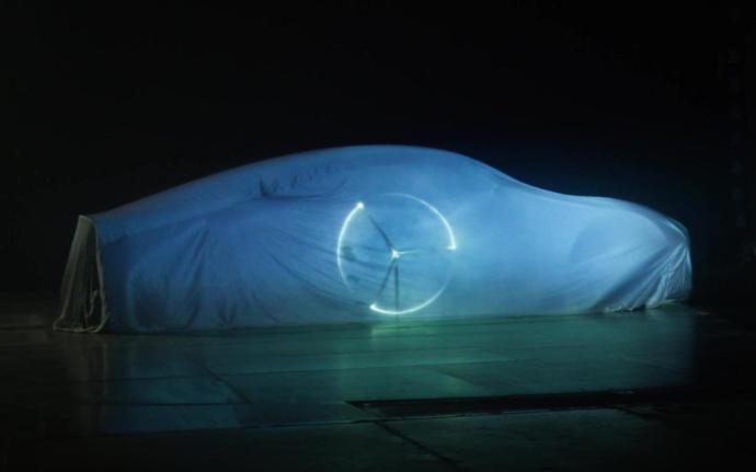 Mercedes Benz Eqxx Konzept Seite