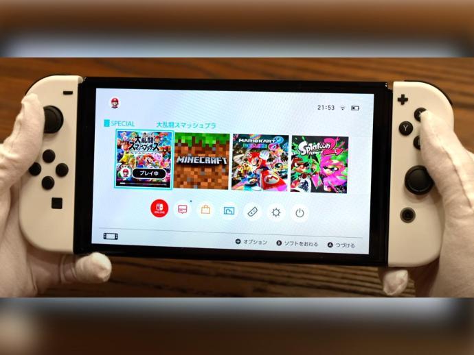 Nintendo Switch Oled Unboxing