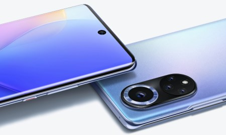 Huawei Nova Header