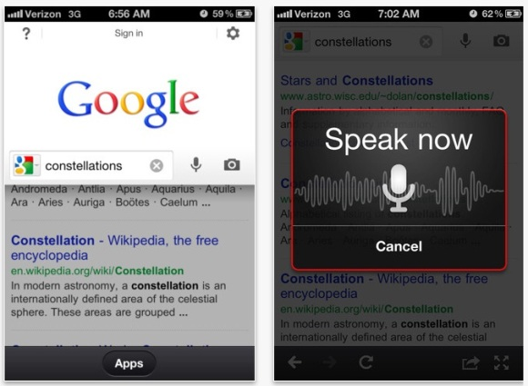 google-search-app-ios-screen