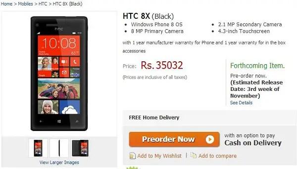 HTC-8X-Flipkart