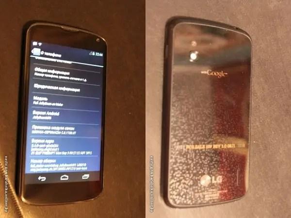 LG-Nexus-Leak-1