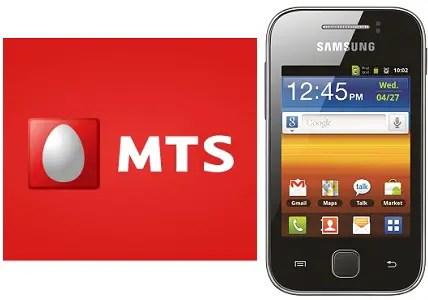 MTS-Galaxy-Y