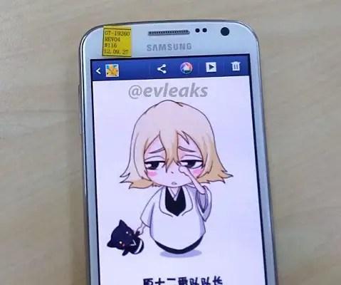 Samsung-GT-i9260-Premier-leak